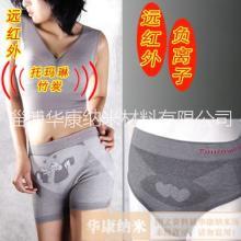 供应竹炭负离子内裤 托玛琳无缝内裤 电气石 礼品会销理疗产品