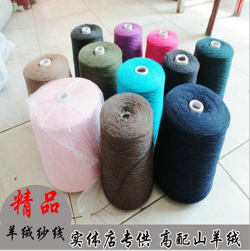 塔装山羊绒批发塔装山羊正品厂家特价促销机织山羊绒供货商混纺兔绒
