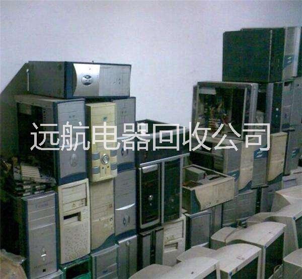 打印机收购 高价收购打印机 高价收购打印机 打印机收购公司