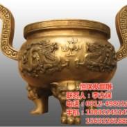 铜香炉 铜香炉摆件批发 生产铜香炉厂家 小铜香炉铸造厂 .