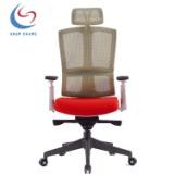 家具厂家直销现代简约老板椅电脑椅简约办公职员椅网布高背护腰转椅