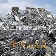 云南大量高回收废铝云南回收废铝公司报价高价回收废铝厂家图片