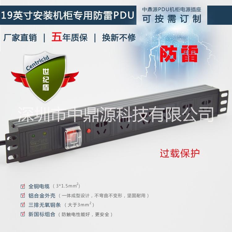 PDU机柜插座 6位国标5孔机柜PDU插座,防雷