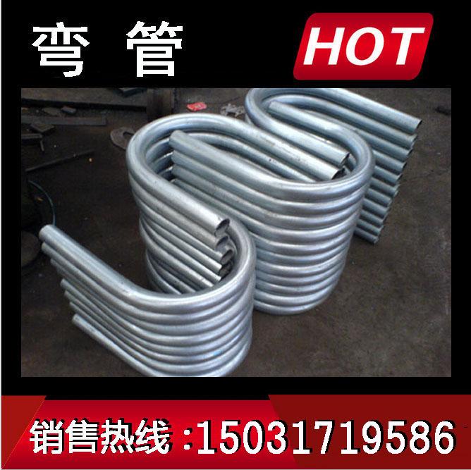 供应弯管异形弯管生产厂家加工O型/Z型/S型/蛇形弯管 360度组圆弯管看图加工定制