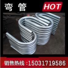 供应弯管异形弯管生产厂家加工O型/Z型/S型/蛇形弯管 360度组圆弯管看图加工定制批发