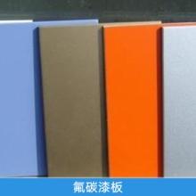 新型环保装饰材料氟碳漆板材UV多彩漆涂装保温装饰一体板/洁净板批发