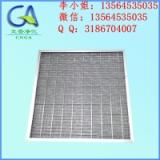 合肥戈奈净化 全金属网 可清洗平板式过滤器 批量报价  可清洗全金属过滤网