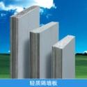 江苏邦阁建材有轻质隔墙板材水泥复合发泡保温隔墙防火一体板批发