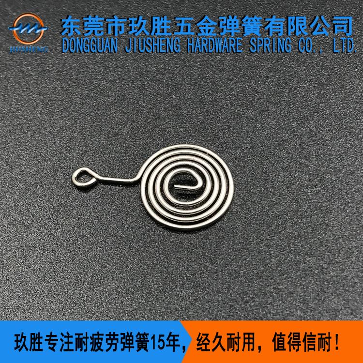 【厂家直销】电池弹簧 纽扣电池弹簧定制 7号5号电池弹簧生产