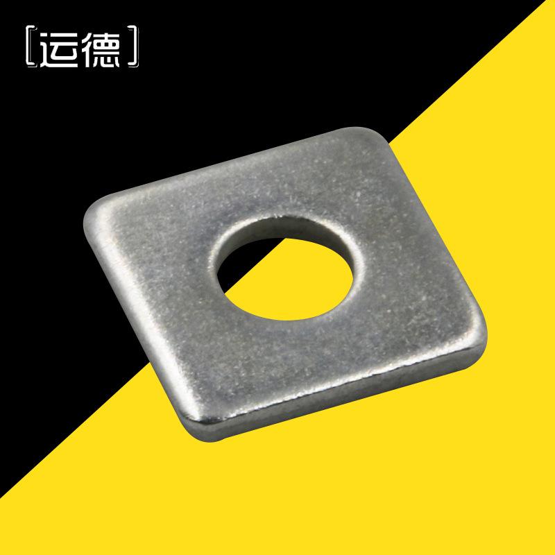方斜垫圈 四方铁垫片 方斜垫 四方垫圈 镀锌金属方垫厂家批发