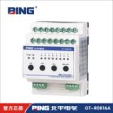 北平电气低价销售智能照明8路智能继电器L5508RVFP智能照明控制器
