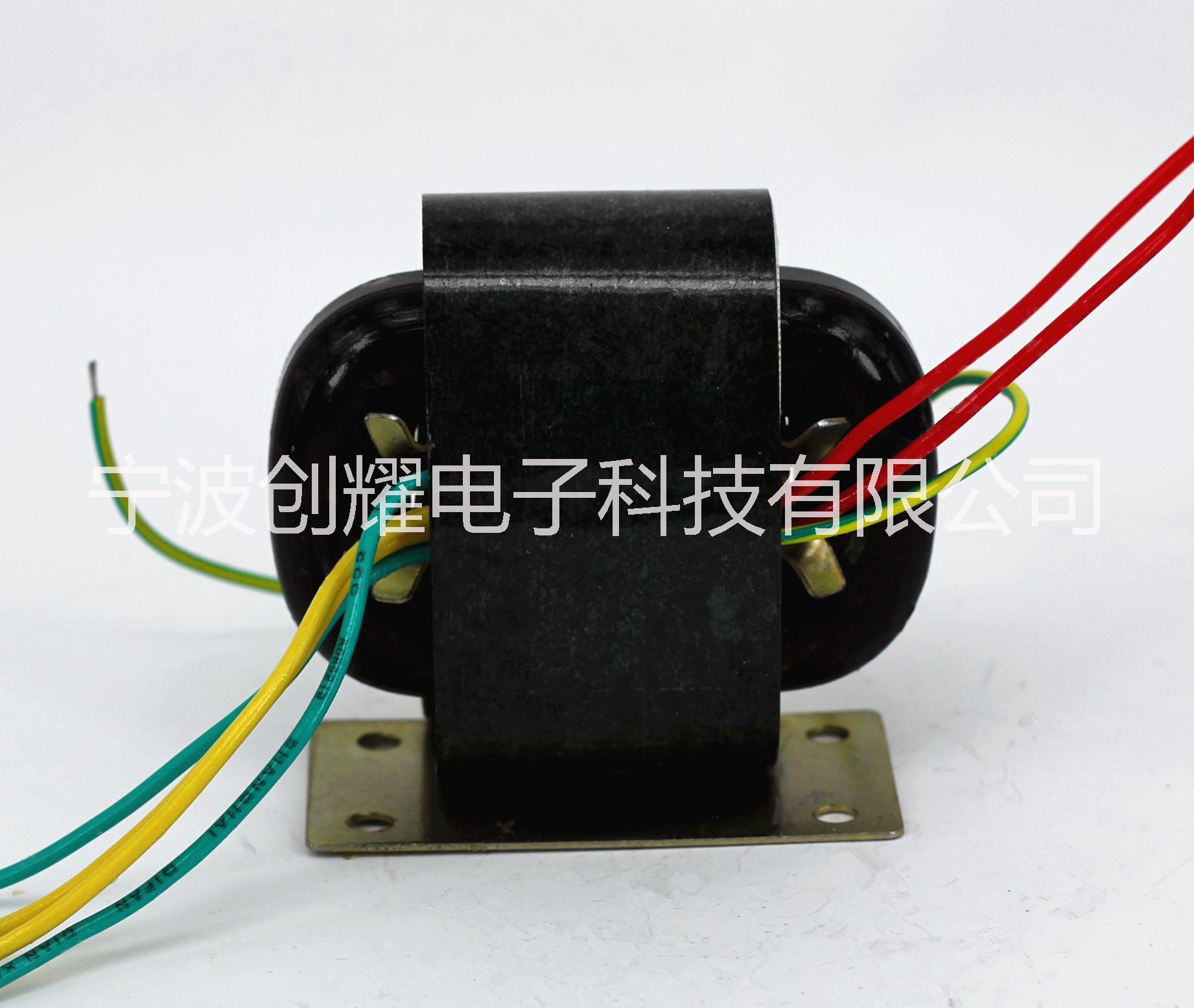 宁波创耀电子 厂家直销 R型变压器 医疗变压器 扁型变压器