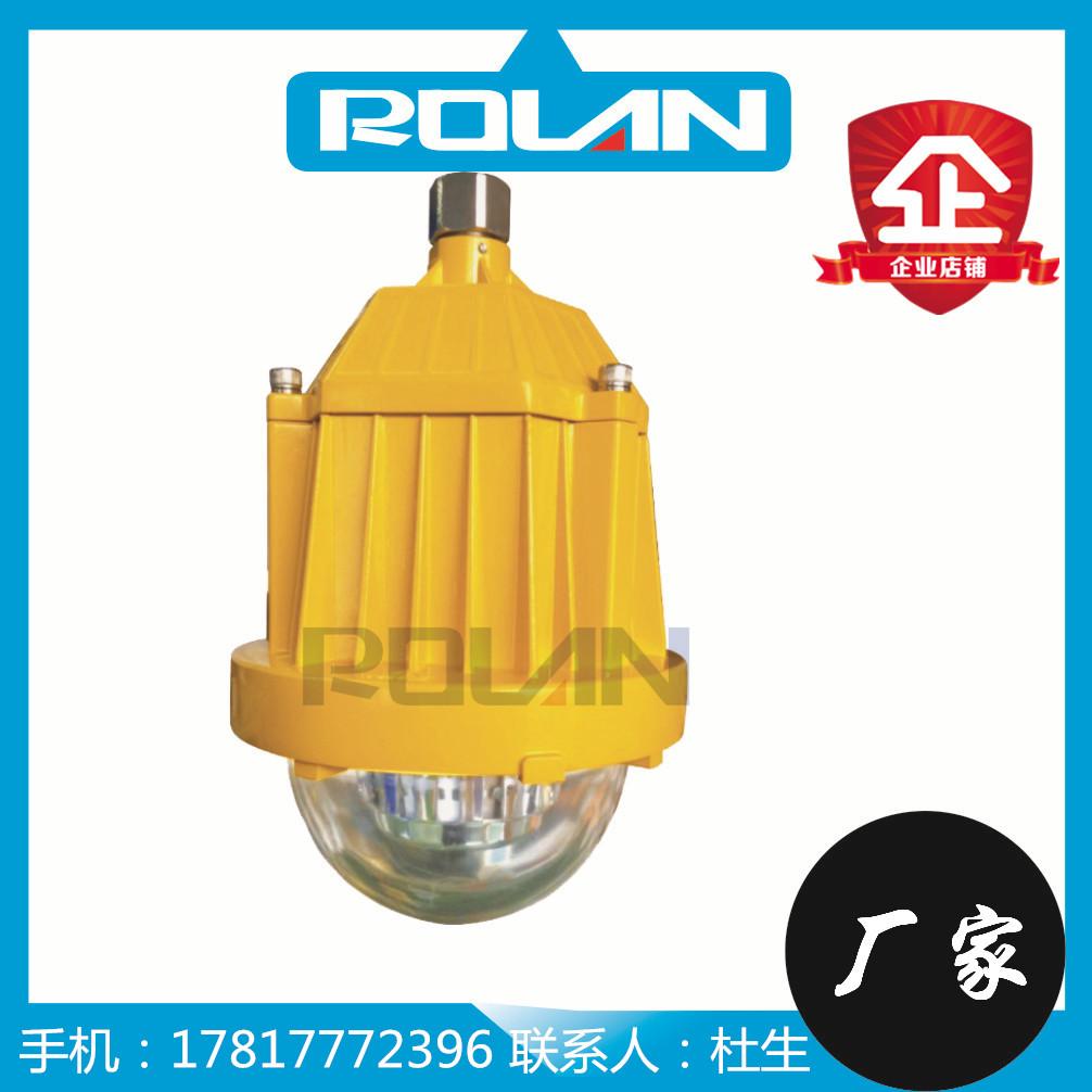 河南36wLED防爆灯 隔爆型LED防爆灯 防潮型LED防爆灯