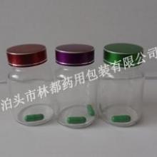 80ml高硼硅玻璃瓶