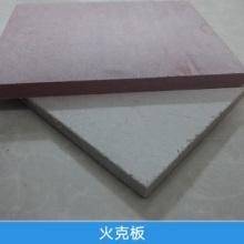 江苏邦阁建材防火克板材纤维增强硅酸钙耐高温阻燃防火火克板批发批发