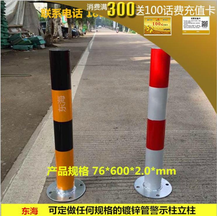 镀锌警示柱分道柱反光柱镀锌路障交通设施钢管警示柱防撞柱厂家