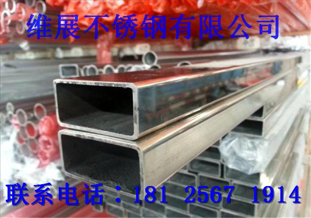 304不锈钢矩形管外径100*50*0.6*0.7*0.8室内装饰管