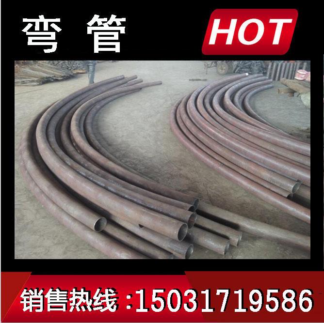青海弯管供货商 供应便宜的热煨碳钢中频弯管