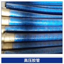 优质橡胶喷砂管耐热 高压胶管 耐磨橡胶管 厂家直销批发