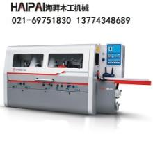 上海海湃厂家批发精密机械系列厂家直销四面刨实木家具四面刨批发