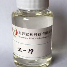 有机锌催化剂、环保催干剂