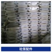 砼泵配件出售图片