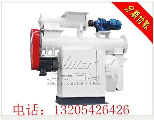 ZLHM450-A型环模饲料制粒机12.4万