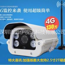 深圳4G无线一体化枪机报价@深圳4G远程监控厂家@深圳无线一体化图片
