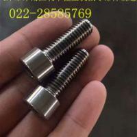 合金钛螺丝 钛螺母 钛螺母、钛螺丝