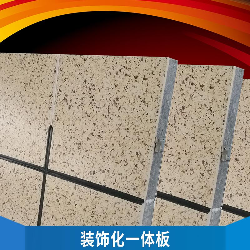 金属雕外墙保温装饰化一体板 环保防火保温隔热装饰板 厂家直销