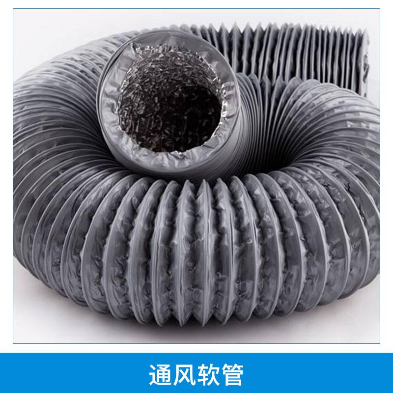 通风软管图片/通风软管样板图 (4)