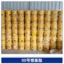 00号锂基脂黄油防水高温塑胶齿轮轴承润滑脂厂家直销