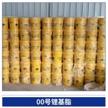 00号锂基脂黄油防水高温塑胶齿轮轴承润滑脂厂家直销批发