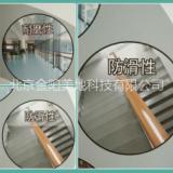 办公室橡胶地板厂家专业生产橡胶地板 北京橡胶地板供应商