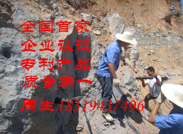 广矿机械土石方矿山岩石液压劈裂机