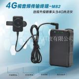 深圳大疆无人机4G图传设备@深圳大疆无人机4G监控厂家@监控设备