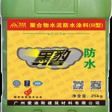 HC-60 聚合物水泥基防水涂料