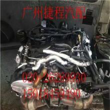 供应2013年3.0T宝马X5发动机原装拆车件图片