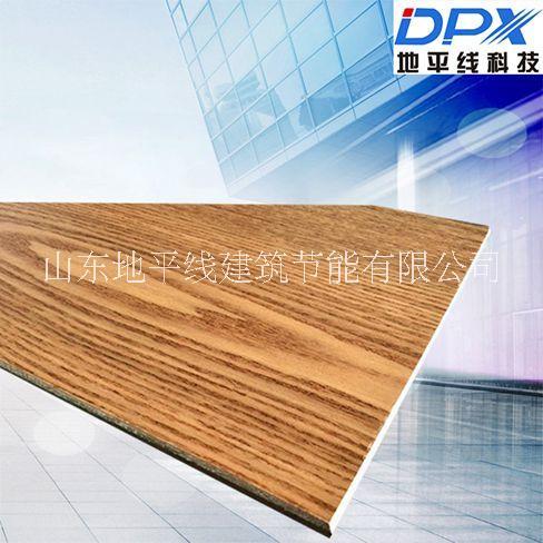 UV氟碳转印板|水泥纤维装饰板高耐磨板