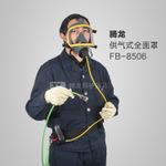 喷漆专用防毒面具