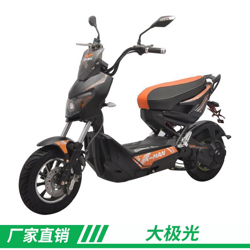 大极光电动摩托车大容量电池超长续航两轮摩托车电动车