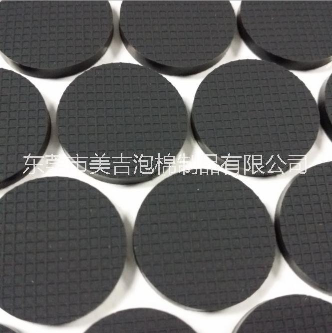 厂家批发自粘3M防滑耐磨橡胶脚垫圆形橡胶垫圈 尺寸齐全