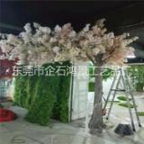 仿真樱花树拱门人造白色樱花树婚庆