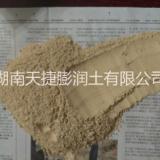 供应湖南省铁矿球团粘结剂用膨润土