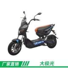 大极光电动摩托车大容量电池超长续航两轮摩托车电动车批发
