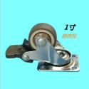 单轴承平刹柜子脚轮图片