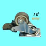 1寸TPR平底万向轮 灰色静音小医疗轮 单轴承直径25mm平刹柜 单轴承平刹柜子脚轮