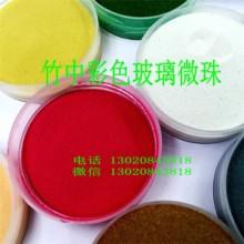 厂家美缝剂 填缝剂用高滑动性高流动性高充模性彩砂彩色玻璃微珠价格批发