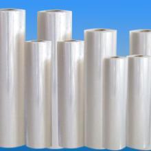 山西静电膜供应商临汾静电膜厂家直销太原静电膜施工批发