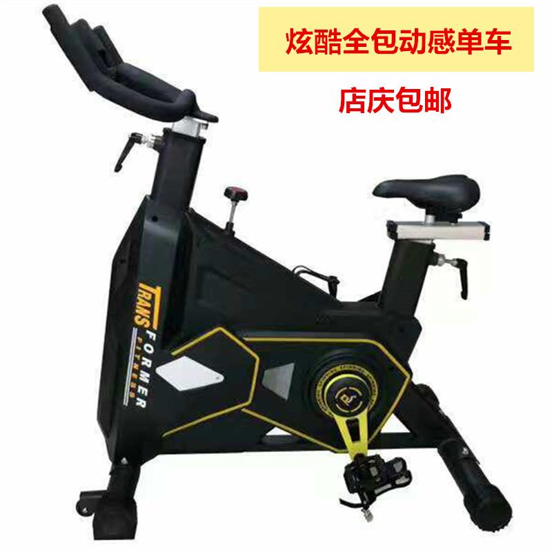 炫酷动感单车免维护室内脚踏车健身变形金刚大黄蜂系列动感单车零噪音